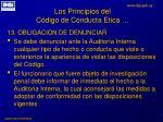 los principios del c digo de conducta etica12