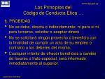 los principios del c digo de conducta etica5