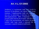 art 4 l 131 2003