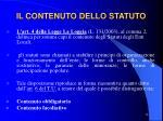 il contenuto dello statuto