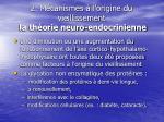 2 m canismes l origine du vieillissement la th orie neuro endocrinienne1