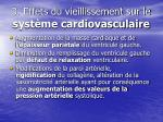3 effets du vieillissement sur le syst me cardiovasculaire