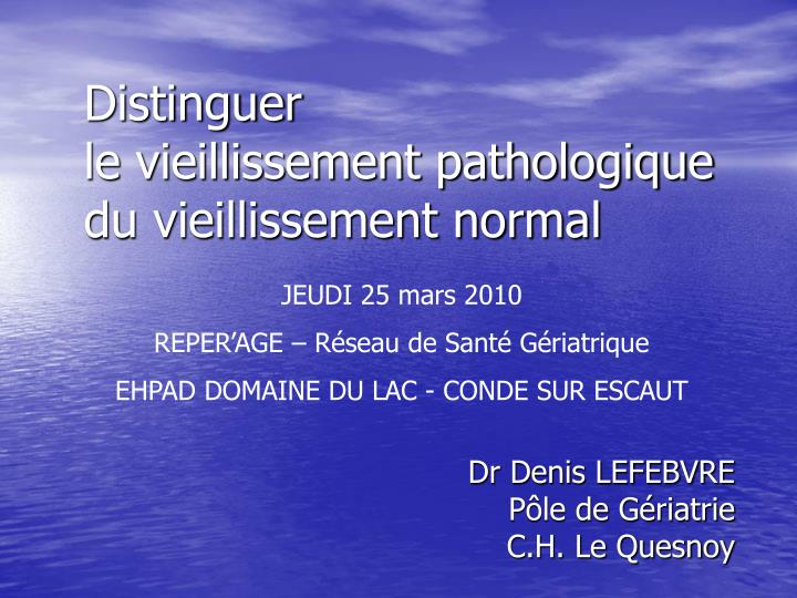 distinguer le vieillissement pathologique du vieillissement normal n.