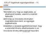 a k f fogalmak egys ges t se 11 oldal