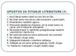 upustvo za itanje literature 1