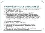 upustvo za itanje literature 2