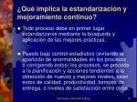 qu implica la estandarizaci n y mejoramiento continuo