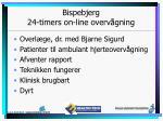 bispebjerg 24 timers on line overv gning