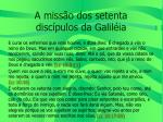 a miss o dos setenta disc pulos da galil ia1
