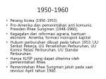 1950 1960