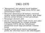 1961 19701