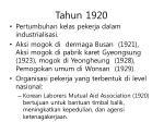 tahun 1920