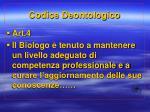 codice deontologico1