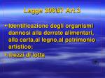 legge 396 67 art 33