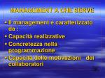 management a che serve