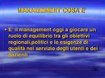 management cosa e1