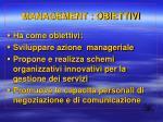 management obiettivi