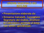 ordine nazionale dei biologi1