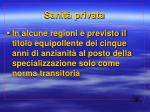 sanit privata3