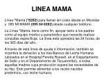 linea mama