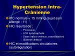 hypertension intra cr nienne