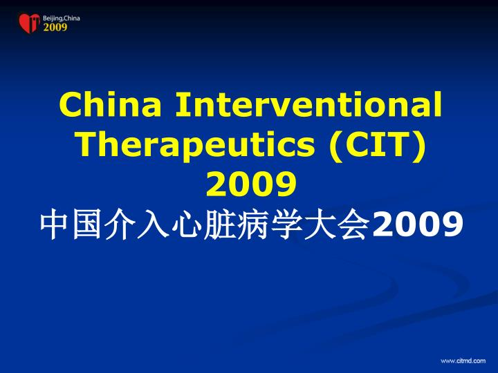 china interventional therapeutics cit 2009 2009 n.