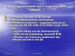 1 programmawet van 5 augustus 2003 cliquet