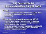 18 omzendbrief biobrandstoffen 29 juli 2005