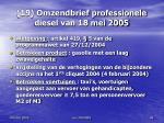19 omzendbrief professionele diesel van 18 mei 2005
