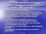 2 koninklijk besluit van 29 februari 2004 tot wijziging van de wet van 22 oktober 1997 vervolg 2