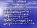 20 omzendbrief cliquetsysteem 26 september 2005