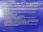 21 omzendbrief vergunning energieproducten en elektriciteit