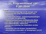 4 programmawet van 9 juli 2004