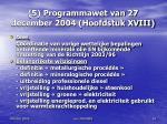 5 programmawet van 27 december 2004 hoofdstuk xviii