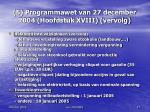 5 programmawet van 27 december 2004 hoofdstuk xviii vervolg