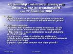 8 koninklijk besluit tot uitvoering van artikel 420 van de programmawet van 27 december 2004