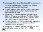 rationale for the revised framework