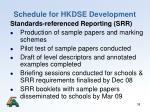 schedule for hkdse development
