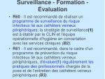 surveillance formation valuation2