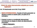 criterio de rentas internacionales adoptado por nuestra legislaci n