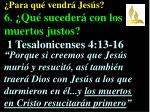 para qu vendr jes s 6 qu suceder con los muertos justos 1 tesalonicenses 4 13 16