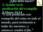 qu debo hacer 3 ayudar en la predicaci n del evangelio s mateo 24 14