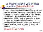 la presencia de dios vista en actos de justicia ezequiel 45 8 101