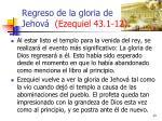 regreso de la gloria de jehov ezequiel 43 1 12