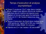 temps d ex cution et analyse asymptotique