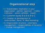 organizational step1