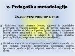 2 pedago ka metodologija16