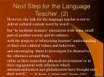 next step for the language teacher 2