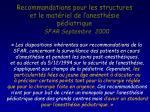 recommandations pour les structures et le mat riel de l anesth sie p diatrique sfar septembre 2000