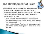 the development of islam